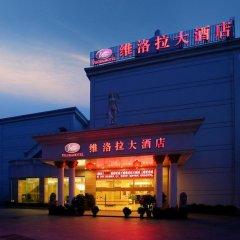 Отель Xiamen Virola Hotel Китай, Сямынь - отзывы, цены и фото номеров - забронировать отель Xiamen Virola Hotel онлайн фото 11