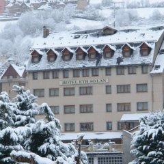 Hotel Eth Solan фото 11