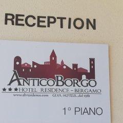 Отель Antico Borgo сауна