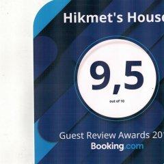 Отель Hikmet's House Аванос спортивное сооружение