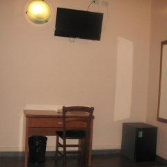 Отель Serendipity удобства в номере