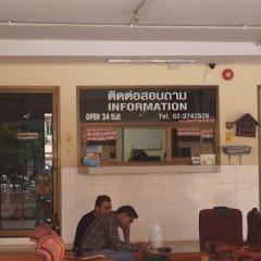Отель ZEN Rooms Ramkhamhaeng Mansion гостиничный бар
