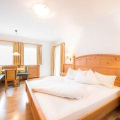 Tonzhaus Hotel & Restaurant Сеналес комната для гостей фото 4