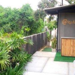 Отель Mooham at Koh Larn Resort фото 3