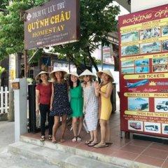 Отель Quynh Chau Homestay Вьетнам, Хойан - отзывы, цены и фото номеров - забронировать отель Quynh Chau Homestay онлайн с домашними животными