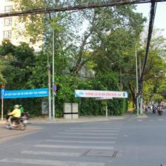 T78 Hotel фото 5