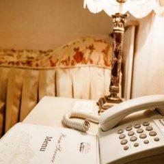 Бутик-отель Шенонсо 4* Стандартный номер разные типы кроватей фото 2