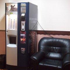 Отель Меблированные комнаты На Садовой Санкт-Петербург банкомат
