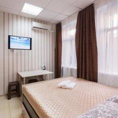 Гостиница Династия Лефортово комната для гостей фото 4