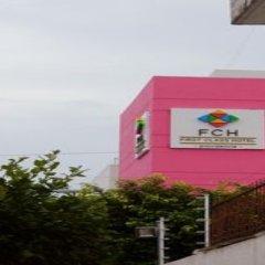 Отель Fch Hotel Providencia- Adults Only Мексика, Гвадалахара - отзывы, цены и фото номеров - забронировать отель Fch Hotel Providencia- Adults Only онлайн фото 2