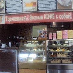 Hostel Masterskaya Vkusa Ростов Великий питание фото 2