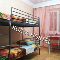 Гостиница Студия в Москве отзывы, цены и фото номеров - забронировать гостиницу Студия онлайн Москва детские мероприятия