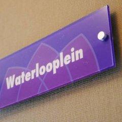 Отель Alp de Veenen Hotel Нидерланды, Амстелвен - отзывы, цены и фото номеров - забронировать отель Alp de Veenen Hotel онлайн городской автобус