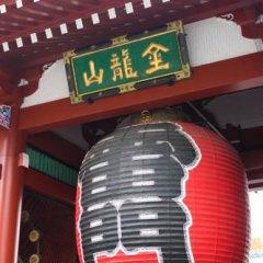 Отель Akasaka Crystal Hotel - Adults Only Япония, Токио - отзывы, цены и фото номеров - забронировать отель Akasaka Crystal Hotel - Adults Only онлайн городской автобус