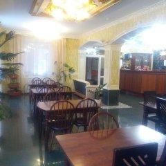 Отель Lotus Иркутск питание