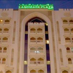 Landmark Plaza Hotel спа фото 2