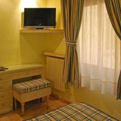 Отель Celimar удобства в номере фото 2