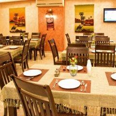 Jardaneh Hotel питание фото 2