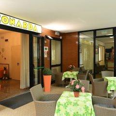 Hotel Leonarda фото 20
