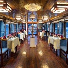 Отель Charm Boutique Cruise питание фото 3