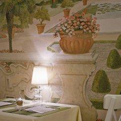 Отель Eco-Hotel La Residenza Италия, Милан - 7 отзывов об отеле, цены и фото номеров - забронировать отель Eco-Hotel La Residenza онлайн интерьер отеля