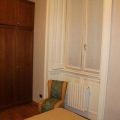 Отель Residence De La Gare удобства в номере