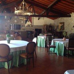 Отель Quinta da Seara питание