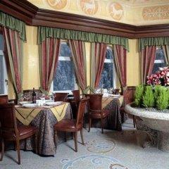 Отель Festa Chamkoria Болгария, Боровец - отзывы, цены и фото номеров - забронировать отель Festa Chamkoria онлайн фото 9