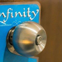 Отель Infinity Guesthouse удобства в номере фото 2