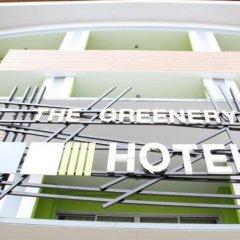 The Greenery Hotel бассейн