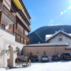 Отель Bündnerhof Швейцария, Давос - отзывы, цены и фото номеров - забронировать отель Bündnerhof онлайн фото 3