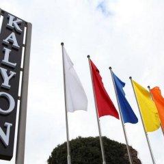 Kalyon Hotel Istanbul Турция, Стамбул - отзывы, цены и фото номеров - забронировать отель Kalyon Hotel Istanbul онлайн спа