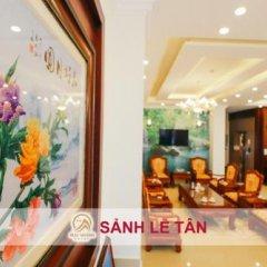 Mai Hoang Hotel Далат питание