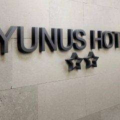 Yunus Hotel сауна