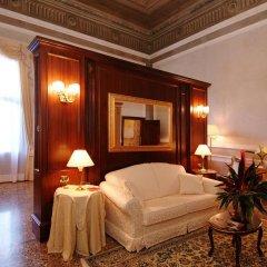 Отель Ca Vendramin Di Santa Fosca комната для гостей фото 4