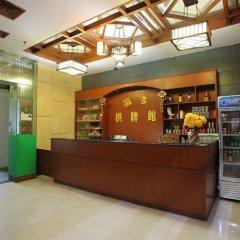 Отель Yingfeng Business гостиничный бар