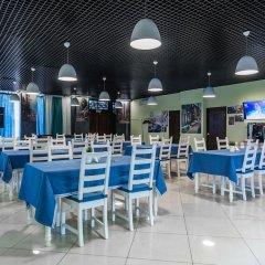 Гостиница Новокосино в Балашихе - забронировать гостиницу Новокосино, цены и фото номеров Балашиха питание фото 3
