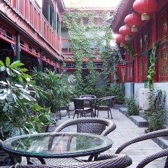 Beijing Double Happiness Hotel фото 7