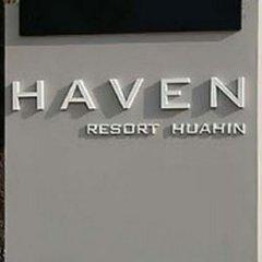 Отель Haven Resort HuaHin парковка