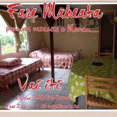 Отель Гостевой дом Pension Fare Maheata Французская Полинезия, Муреа - отзывы, цены и фото номеров - забронировать отель Гостевой дом Pension Fare Maheata онлайн детские мероприятия