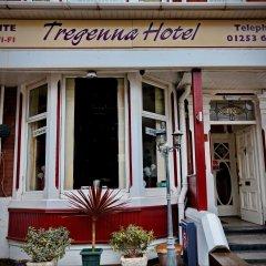 Отель Tregenna питание