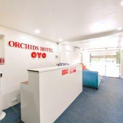 OYO 258 Orchids 3 Hotel Ханой детские мероприятия