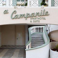 Отель Al Campanile Aparthotel And Suite Бавено парковка