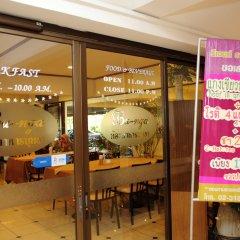 Отель Regent Ramkhamhaeng 22 Таиланд, Бангкок - отзывы, цены и фото номеров - забронировать отель Regent Ramkhamhaeng 22 онлайн гостиничный бар