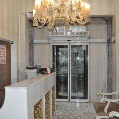 ch Azade Hotel Турция, Кайсери - отзывы, цены и фото номеров - забронировать отель ch Azade Hotel онлайн в номере фото 2