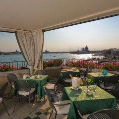 Hotel Locanda Vivaldi Венеция гостиничный бар
