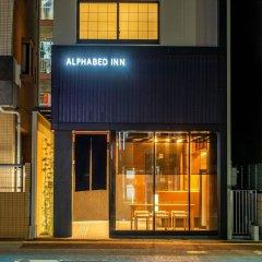 Отель ALPHABED INN Fukuoka Ohori Park Фукуока вид на фасад