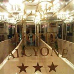 Hotel Alcyone фитнесс-зал