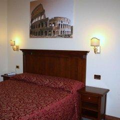 Hotel Romantica комната для гостей фото 3