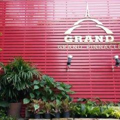 Отель Grand Pinnacle Бангкок фитнесс-зал